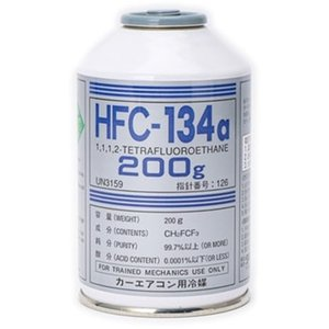 1箱の場合は30本単位でご購入下さい カーエアコン ガス r134a R134A 1本  クーラーガス エアコンガス ※メーカー指定できません。{R134-200-AW[9238]}|a-max