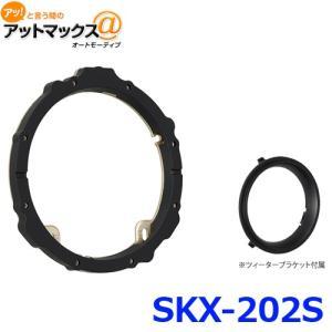 KENWOOD ケンウッド SKX-202S スピーカーインナーブラケット スピーカーバッフル{SKX-202S[905]}