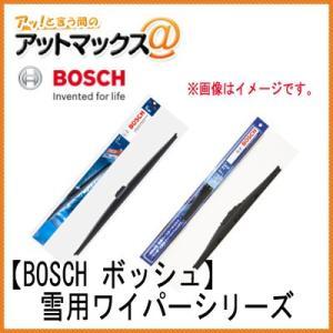 【BOSCH ボッシュ】雪用ワイパー スノーワイパーブレード 280mm【SW28】{SW28[91...