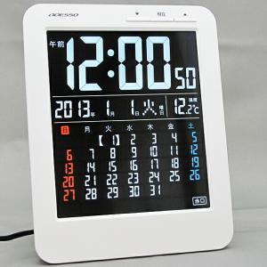 掛時計 デジタル 電波時計 カラーカレンダー電波時計 掛置兼用 AD-KW9292