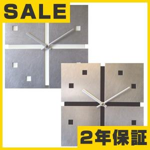 壁掛け時計 四角 アルミ 掛け時計 V-50