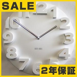 掛け時計 オシャレ 掛け時計おしゃれ 立体 3D 壁掛け時計 モダン壁掛け時計 ラウンドロックウォールクロック