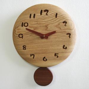 振り子時計 掛け時計 掛時計 寄せ木振り子時計 ハンドメイド PK-F35-2