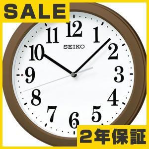 電波時計 セイコー SEIKO 掛け時計 電波時計 KX37...