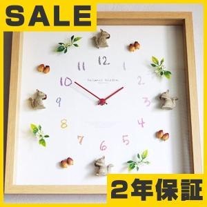 掛け時計 壁掛け時計キャラクター掛け時計 木 花の掛け時計 リス CDC50385