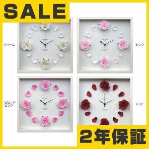 掛け時計/掛時計/壁掛け時計/おしゃれな壁掛時計 花の掛時計 バラ CRC5012 インテリア 造花時計 姫系
