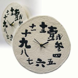 掛け時計/掛時計/壁掛け時計/掛け時計 レトロ 和紙時計 和風 レトロ時計