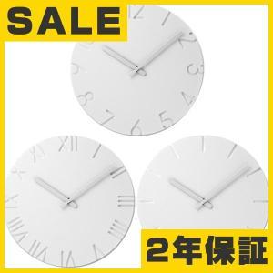 Lemnos レムノス 掛け時計 掛時計 木製時計 木製 掛時計
