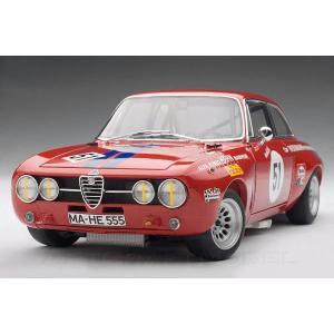 アルファロメオ ジュリア GT ミニカー 1/18 オートア...