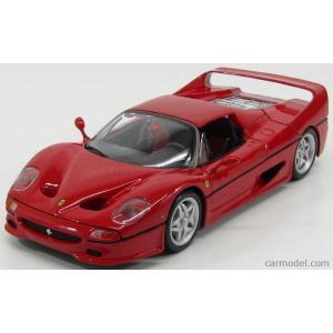 フェラーリ F50 ミニカー 1/18 ブラーゴ BURAGO - FERRARI - F50 1995 RED a-mondo2