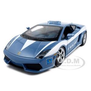 ランボルギーニ ガヤルド ポリスカー ミニカー 1/24 マイスト Lamborghini Gallardo LP 560-4 Police Diecast Model Car by Maisto|a-mondo2