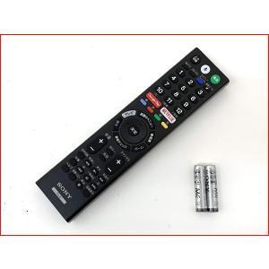 ■ SONY ソニー テレビ用純正リモコン RMF-TX300J / レターパック