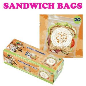 サンドイッチバック ルーニーチューンズ ジッパー付 ポリ袋 食品保存 20枚入り a-oluolu