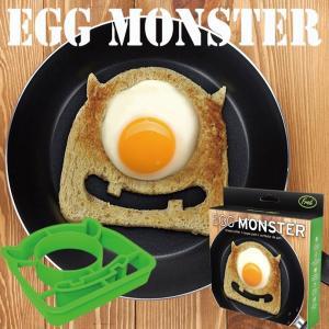 たったひと手間でいつもの朝食がとってもキュートなモンスターになっちゃうブレッドカッターです。パンをカ...