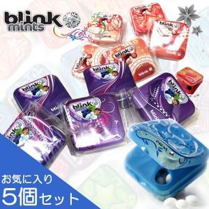 メール便可 輸入菓子 お気に入り5個セット サノタクト ブリンクミント缶  全8フレーバー SANOTACT BLINK MINTS