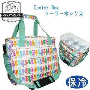 CRAFTHOLIC クラフトホリック クーラーバッグL アイボリー おしゃれ かわいい 保冷バッグ|a-oluolu