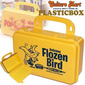CULTURE MART カルチャーマート プラスチックボックス FLOZEN BIRD a-oluolu