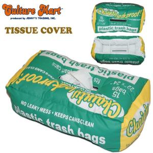 CultureMART カルチャーマート ふわふわ ティッシュカバー PLASTIC TRASH BAGS a-oluolu