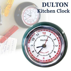 KITCHEN CLOCK DARK GREEN ダルトン DULTON 掛け時計 冷蔵庫 マグネット レトロ キッチン雑貨の商品画像|ナビ