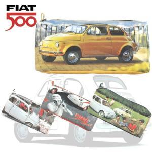 レトロなクルマのデザインがオシャレな フィアット500 ペンケース (全4種)|a-oluolu