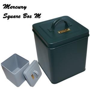 MERCURY マーキュリー ヴィンテージ アメリカンカラー スクエアーボックス Mサイズ HANTERGREEN キッチン収納 小物入れに|a-oluolu