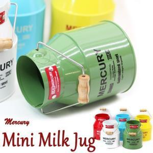 MERCURY マーキュリー ブリキ ミニ ミルク缶 KHAKI カーキ|a-oluolu