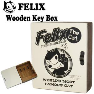 FELIX フィリックス ウッド キーボックス WINK a-oluolu
