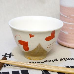 信楽焼き 冨増彰良作 手書き 茶碗 ハート 赤 陶器|a-oluolu