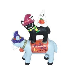 ハロウィン 雑貨 おしゃれ 置物 飾り ハロウィンサプライズフレンズ 猫グッズ|a-oluolu