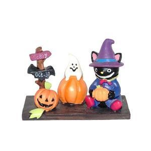 ハロウィン 雑貨 おしゃれ 置物 飾り トリックトリオストリート 猫グッズ|a-oluolu