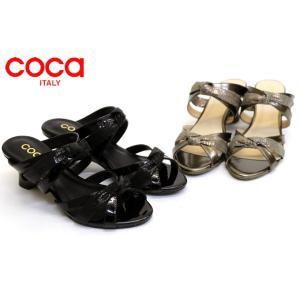 coca co115013 ウエッジソール Wリボンのフェミニン エナメル ミュール サンダル|a-one1