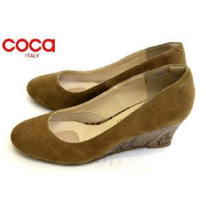 coca co413004 スエード パイソン柄 ウエッジソール パンプス ベージュ|a-one1