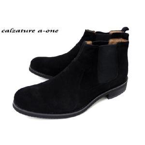 日本製 ビジネスにもカジュアルにもOK 本革 サイドゴア ベロア ブーツ ブラック|a-one1