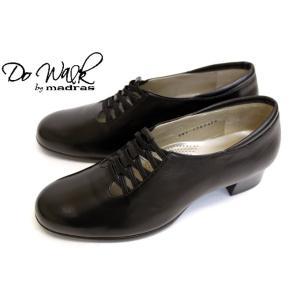 マドラス Do Walk DWL8264 定番 幅広 ローヒール 本革 パンプス ブラック|a-one1
