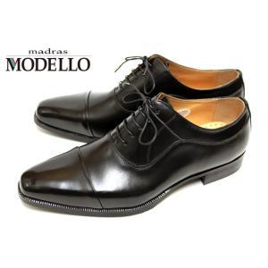 マドラス モデロ DM9001 フォーマルもOK ストレートチップ 本革 ビジネスシューズ ブラック|a-one1