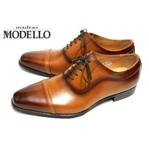 マドラス モデロ DM9001 ストレートチップ 本革 ビジネスシューズ ライトブラウン|a-one1