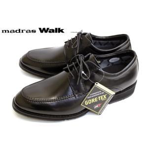 madras Walk MW5500 完全防水 GORE-TEX Uチップ 幅広 レースアップ ブラック|a-one1