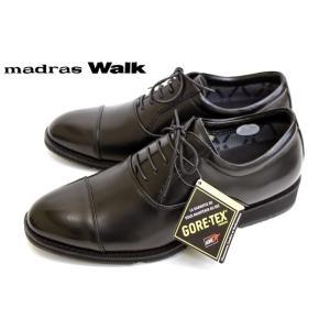 madras Walk MW5502 完全防水 GORE-TEX ストレートチップ 幅広 レースアップ ブラック|a-one1
