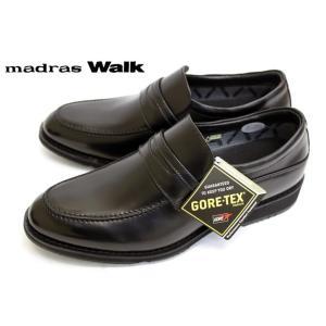 madras Walk MW5503 完全防水 GORE-TEX ローファー 幅広 スリッポン ブラック|a-one1