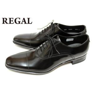 リーガル 725R AL ストレートチップ 本革 フォーマルもOK ビジネスシューズ ブラック|a-one1