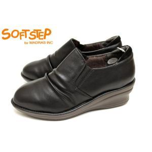 SOFT STEP by madras SSL156B らくちん コンフォート ウエッジソール サイドゴア スリッポン パンプス ブラック|a-one1