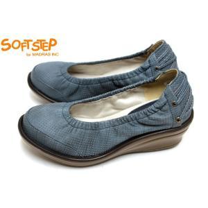 SOFT STEP by madras パンチメッシュ SSL161 らくちん コンフォート ウエッジソール パンプス ブルー|a-one1