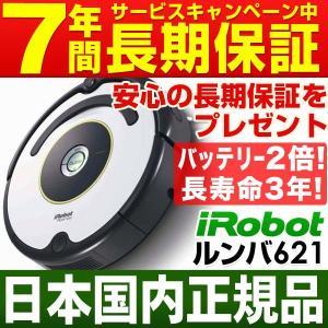 【なんと実質価格31,520 円】アイロボット iRobot 自動掃除機ルンバ 621|a-one