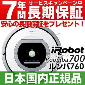 【なんと実質価格44,280円】アイロボット iRobot 自動掃除機 最新700シリーズ ルンバ760|a-one