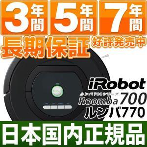 【ルンバNO.1キャンペーン5,250円相当消耗品】「規品最安値!」 アイロボット iRobot 自動掃除機 最新700シリーズ ルンバ770|a-one