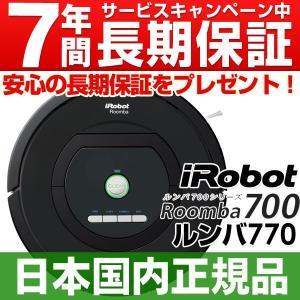 【ルンバNO.1キャンペーン5,250円相当消耗品】【なんと実質価格45,770円】アイロボット iRobot 自動掃除機 最新700シリーズ ルンバ770|a-one