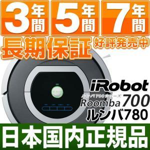 【ルンバNO.1キャンペーン5,250円相当消耗品】「国内正規品最安値!」アイロボット iRobot 自動掃除機 最新700シリーズ ルンバ780|a-one