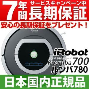 【ルンバNO.1キャンペーン5,250円相当消耗品】【なんと実質価格51,450円】アイロボット iRobot 自動掃除機 最新700シリーズ ルンバ780|a-one