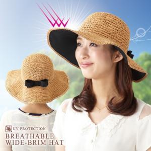 UVカット つば広 帽子 リボン レディース ペーパーハット/アウトレット 店頭戻り 在庫限り ワケあり品|a-outlet