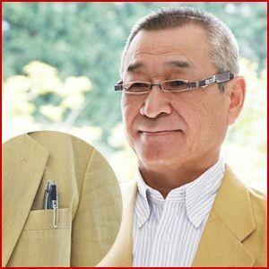 ペンタイプ シニアグラス 老眼鏡/店頭戻り/パッケージスレ|a-outlet